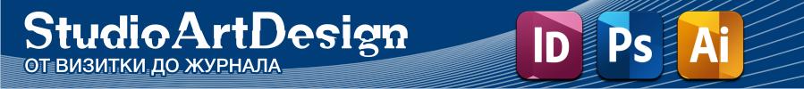 StudioArtDesign